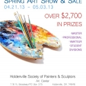 Call for Entries for local Art Show